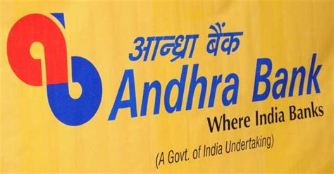 Andhra Bank Gift Card - andhra bank po recruitment 2015 apply online andhra bank manipal programme daily