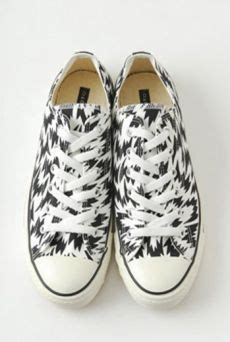 Eley Kishimoto Cut Out Court Shoe by Shoes Eley Kishimoto Shop