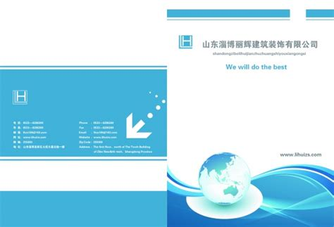 cover page template psd brochure cover psd creative