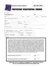 Sport Registration Form Template by C Registration Form Templates Besttemplates123