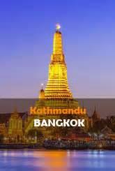 Flights From Ktm To Bkk Smile Travels Agency Kathmandu Nepal Flight And Air Ticket