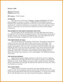 Resume Introduction Exles 8 Self Introductions Exles Introduction Letter