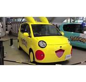 Weird Japanese Cars  Pokemon CARS YouTube