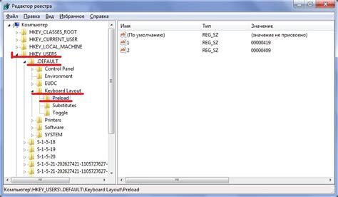 keyboard layout preload смена языка раскладки клавиатуры при входе в систему