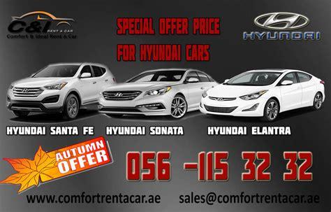 comfort rent a car comfort and ideal rent a car car rentals in united arab