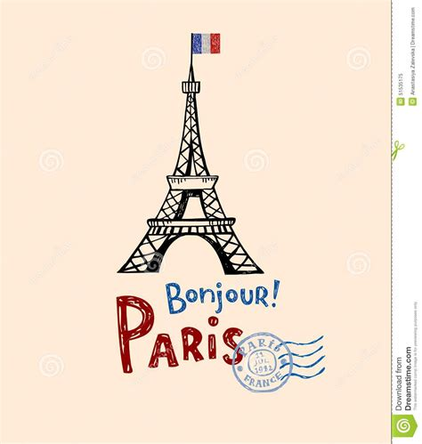 doodle god how to make eiffel tower post card stock vector illustration of majestic