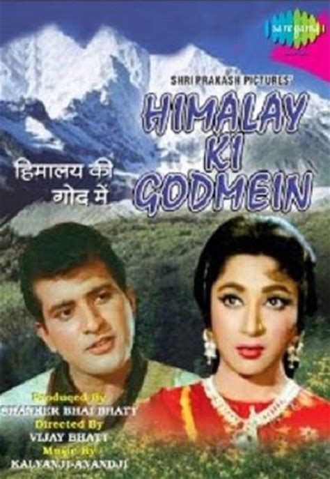 Janin Full Movie 2010 Malay Himalay Ki Godmein 1965 Full Movie Watch Online Free