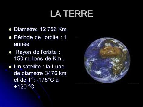 la terre et des le syst 232 me solaire ppt t 233 l 233 charger
