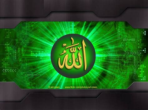 islamic themes for windows 7 free download best islamic wallpapers free windows 7 themes and wallpapers