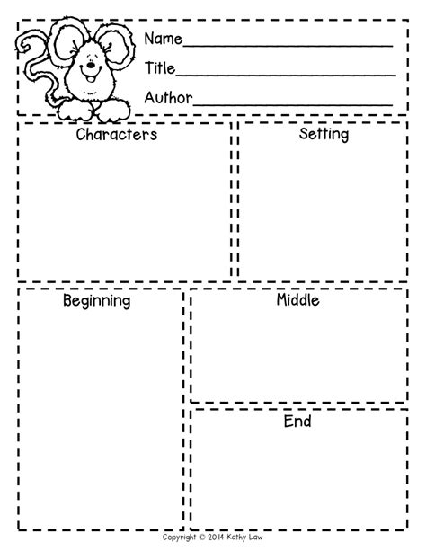 printable quiz on story elements first grade a la carte story elements freebie k 2