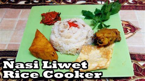 youtube membuat nasi liwet cara membuat nasi liwet ikan teri menggunakan rice cooker