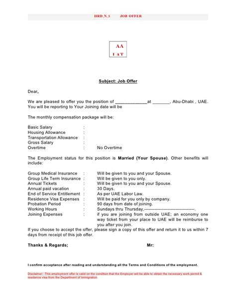 appointment letter sle in dubai hrd no 5 offer letter sle