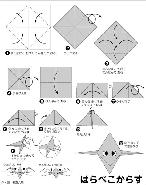 How To Make Origami Finger - extremegami how to make a origami pecking