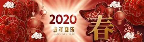 chinese  year zodiac sign greeting card   vectors clipart graphics
