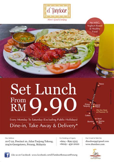 leaflet design for restaurant design penang designer photographer