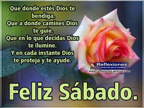 imagenes de dios te bendiga y te proteja feliz s 225 bado que dios te bendiga te proteja y te ayude