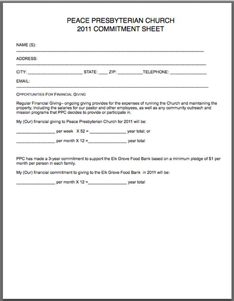 church youth group permission slip template