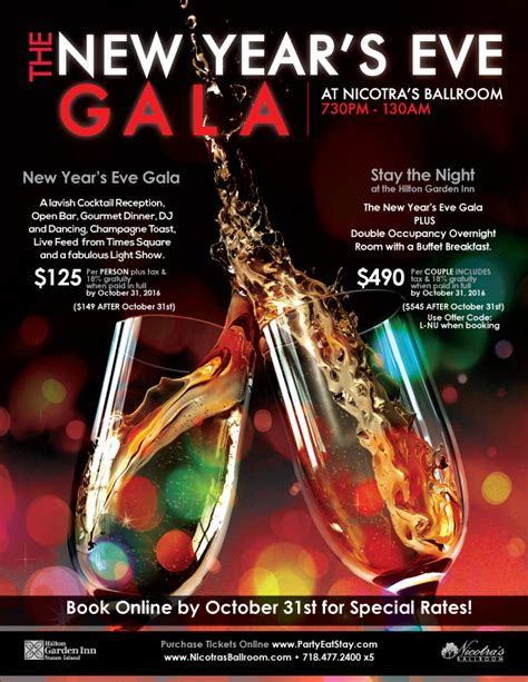 dcba new year gala new year s gala lorenzo s restaurant bar cabaret