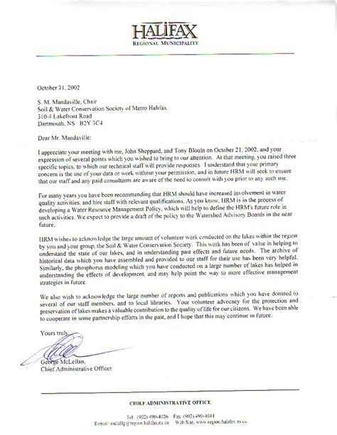 Acknowledgement Letter Cao Select Dealings With The Halifax Regional Municipality Hrm