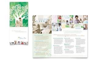 House Brochure Template by Elder Care Nursing Home Brochure Template Design