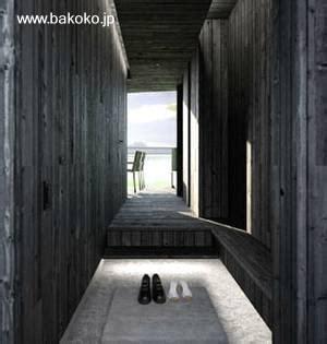 vestibulo en japones casa de playa japonesa paperblog