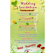 Wedding Invitation Card Design Free Download  Naveengfx