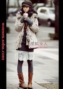 Scarf korean fashion online