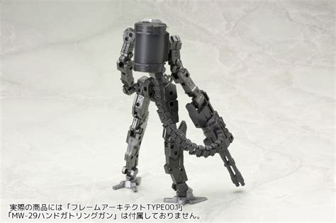 Msg Modeling Support Goods Weapon Unit Mw30 Belt Link mw30 weapon unit belt link kotobukiya 4934054259243 165
