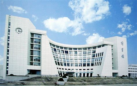 Shanghai Of Finance And Economics Mba Accreditation by College Shanghai College