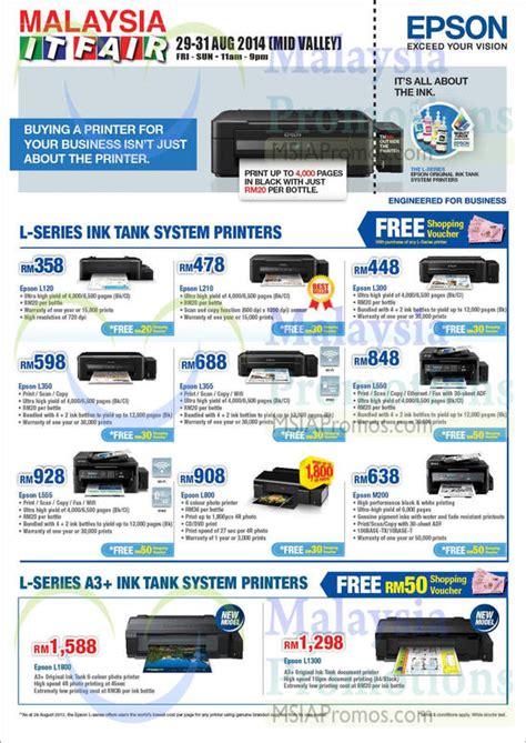 Printer Epson L120 Malaysia Epson Printers L120 L350 L555 L210 L355 L800 L300 L550 M200 L1800 L1300 187 Malaysia It