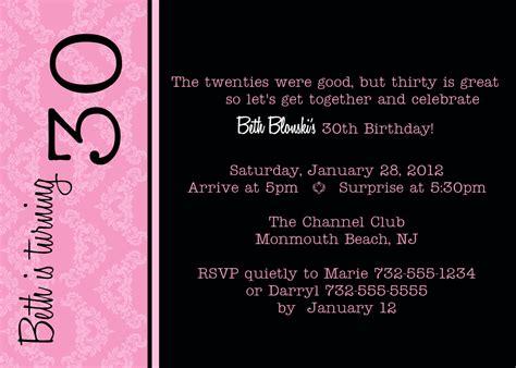 sle of birthday invitation wordings invitation wording for get together choice image invitation sle and invitation design