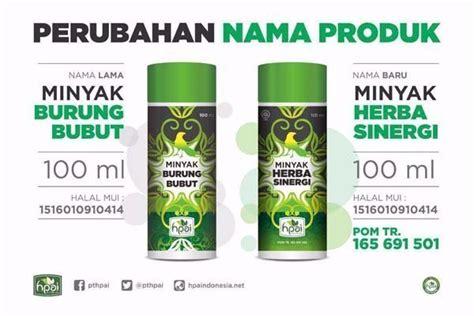 Minyak Herbal Sinergi minyak herba sinergi hpai jual mhs hni garansi original