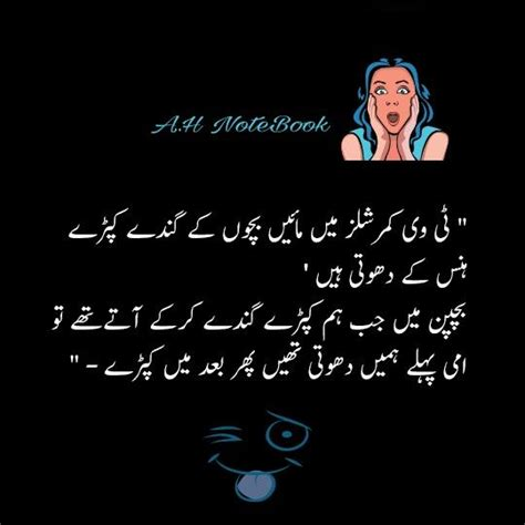 Funny Memes In Urdu - 182 best urdu mazah images on pinterest funny jokes