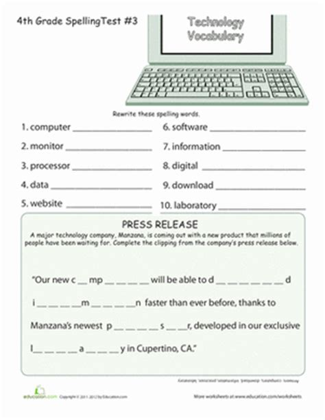 4th Grade Vocabulary Worksheets by 4th Grade Spelling Test Technology Vocabulary Worksheet