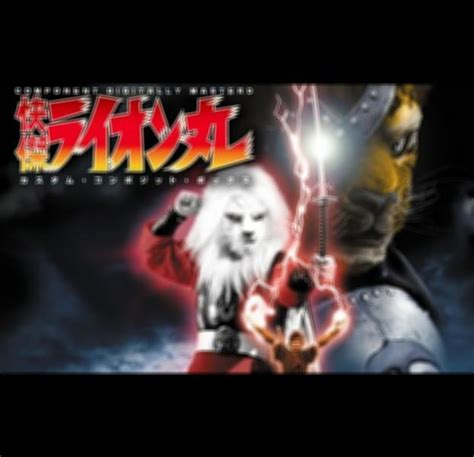 film lion man lion man branco 1972 filmow