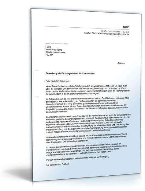 Bewerbung Ausbildung Industriekauffrau Mit Zusatzqualifikation Anschreiben Bewerbung Berufseinsteiger Vorlage Zum