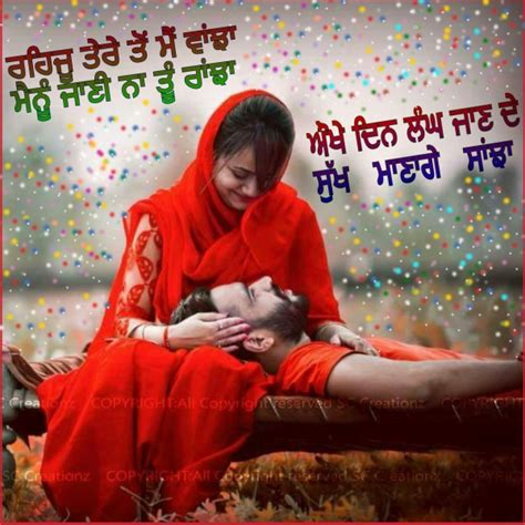 images of love in punjabi pin punjabi comments on love on pinterest