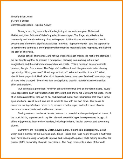Personal Descriptive Essay by 4 Personal Narrative Essay Exles High School Address Exle
