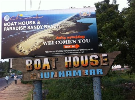 Boat House Chunnambar 1 Picture Of Chunnambar Boat House Pondicherry Tripadvisor
