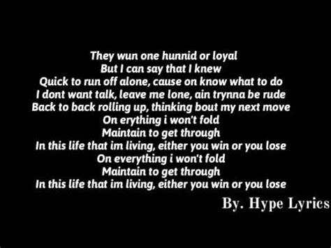 Lyrics To Mba Youngboy nba boy win or lose hostzin search