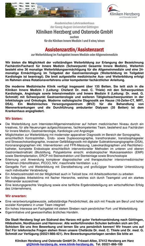 Bewerbungsschreiben Assistenzarzt Innere Medizin Stellenangebot Assistenz 228 Rztin Assistenzarzt Innere Medizin In Herzberg Am Harz