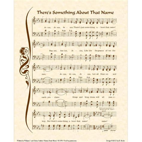 Something About That by There S Something About That Name 8x10 Antique Hymn