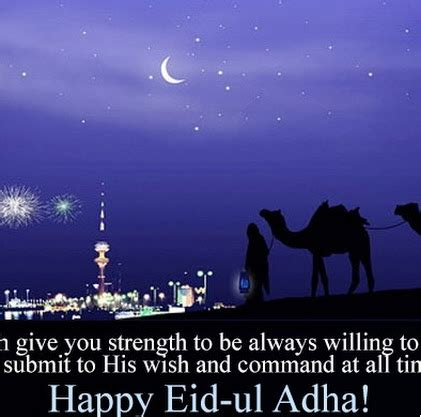 happy eid ul adha mubarak  tamil quotes wishes sms messages  youthgiricom