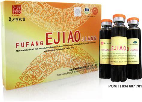 Fufang Ejiao Original fu fang ejiao jiang obat herbal dbd tambah trombosit