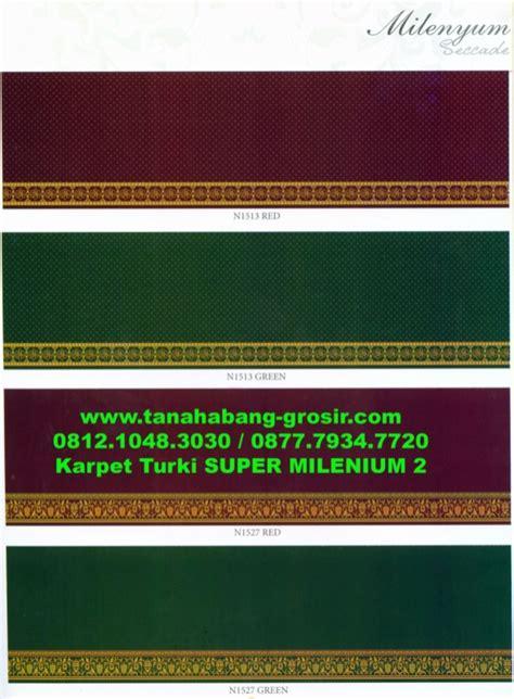 Karpet Yavuz 102 karpet mesjid milenium sajadah turki