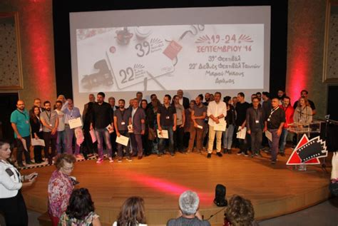 drama film festival altcine cube by alexandros skouras is the winner of the