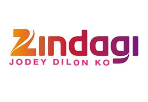 hotstar zee anmol zee zindagi tv launching on 23 june 2014