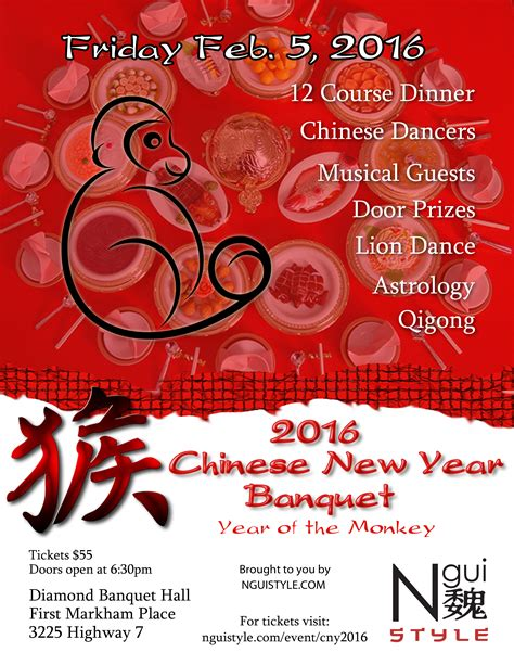 new year poster images upcoming events new year banquet 2016 nguistyle
