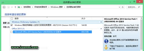 visio 2013 sp1 microsoft office project visio 2013集成sp1镜像下载 零售版全 豆豆 爱分享