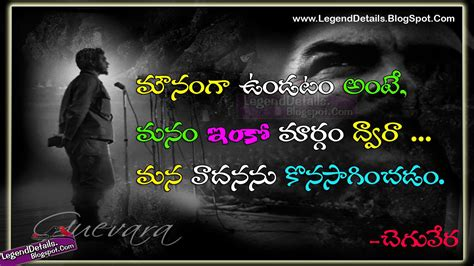 abraham lincoln biography pdf in telugu che guevara inspirational quotes in telugu legendary quotes